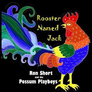 Ron Short CD Amazon